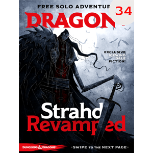 Dragon+ Issue 34